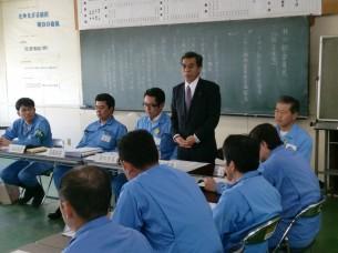 職域の懇談会