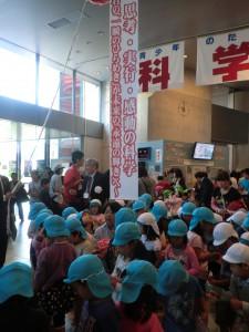 青少年のための科学の祭典2012開会式