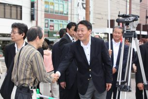 民主党県連街頭演説(鉄橋・海江田代表)