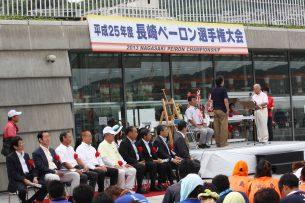 2013.7.28 長崎ペーロン選手権大会開会式(功労者表彰)