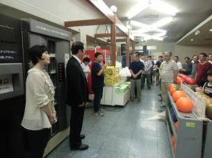 2013.7.13 海員組合ボウリング大会(開会式)