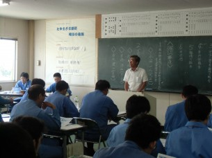 2013.7.23 生活相談室の職場進出