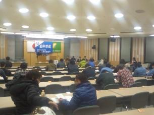 久保工業労組第58回定期大会