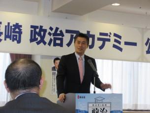 2015.11.22 民主党長崎第2回政治アカデミー(細野政調会長)