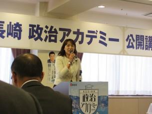 2015.11.22 第2回政治アカデミー(山田運営委員長挨拶)