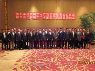2015.11.11 水産交流協議書調印式 (2)